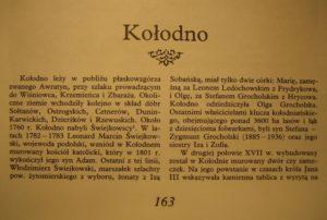 kolodno_01